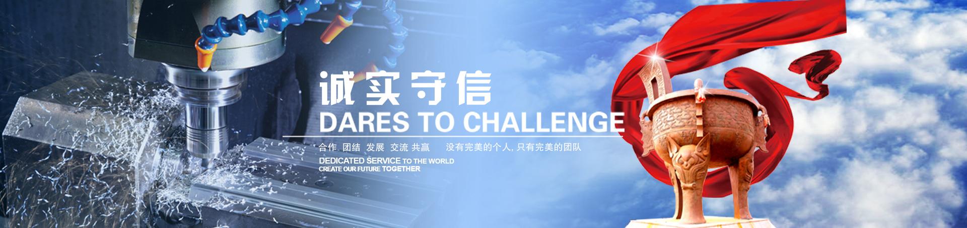 大奖888游戏平台诚信单位